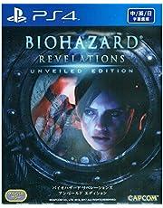 Resident Evil: Revelations for PlayStation 4