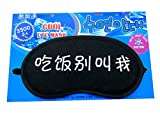 Lazyaunti Funny Novelty Creative Chn Words