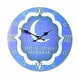 G. Medalis Wall Clock Quartz Design Non-ticking Silent Home/Kitchen/Office/School Wall Clock, Easy to Read Muslim Islamic Frameless Wooden Wall Clock 35cm