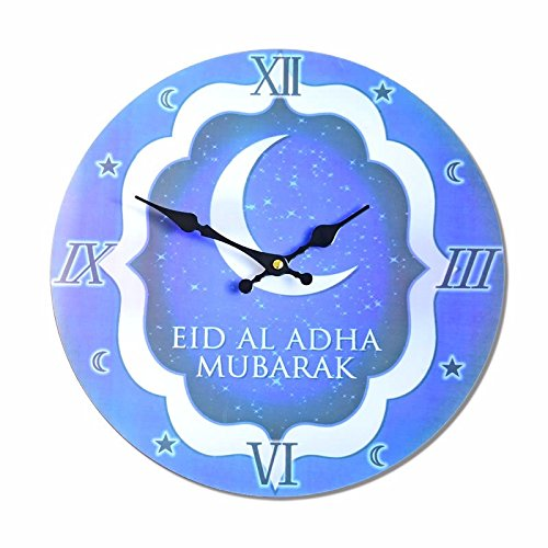 G. Medalis Wall Clock Quartz Design Non-ticking Silent Home/Kitchen/Office/School Wall Clock, Easy to Read Muslim Islamic Frameless Wooden Wall Clock 35cm by G. Medalis