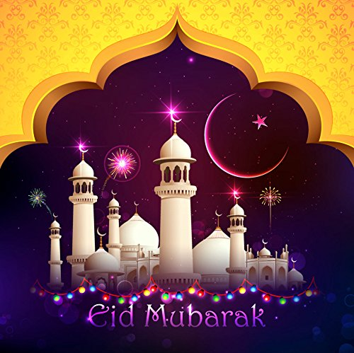 6 exclusive eid greeting cards amazon office products eid cards large glossy premium quality 16cm x 16cm eid003 mosque and arch m4hsunfo