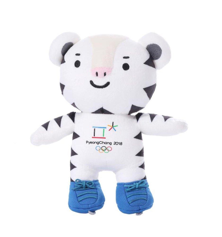 祝開店!大放出セール開催中 [PyeongChang Olympic B078TGKMTL Winter Doll Games] Soohorang 20cm Doll 20cm 2018年平昌オリンピック マスコットスホランぬいぐるみ 20cm [海外直送品] (スケート) スケート B078TGKMTL, 福祉用品専門店 介護の森:73e8a2f0 --- senas.4x4.lt