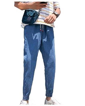 New Men`s Elastic Waist Loose Casual Pants Harem Taper Fit Stretch Jogger Pants