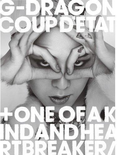 CD : G-Dragon - Coup D`Etat (Japan - Import, 3 Disc)