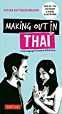 Making Out in Thai: A Thai Language Phrasebook & Dictionary (Fully Revised with New Manga Illustrations and English-Thai Dictionary) (Making Out Books)