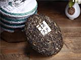 Aseus Pu'er Tea health tea cake 2016 100 year old Huang Jia Zhai Changning mang water trees tea trees
