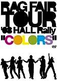 TOUR '08 HALL Rally ~カラーズ~ [DVD]