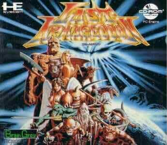 Amazon com: Last Armageddon ~ PC Engine CD (Japanese Import