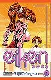 Eiken Volume 4 (v. 4)