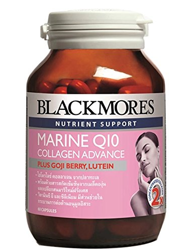 Blackmores Marine Q10 Collagen Advance 60 Cap With 1 pc Premium Souvenir Coin Purse Thai B07BK357FK