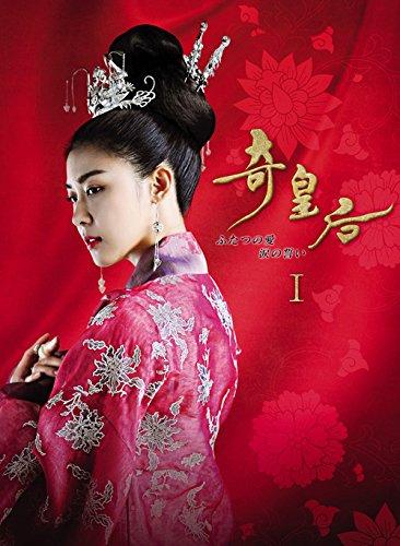 奇皇后-ふたつの愛 涙の誓い-