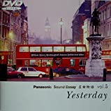 名曲物語vol.5~Yesterday~ [DVD]