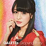 GROOVING PARTY TYPE-A SAKI SHISHIMA VER.(+DVD)
