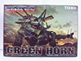 Zoids green horn 04 1/72 scale model (Japan import / The package and the manual are written in Japanese) by Tomy
