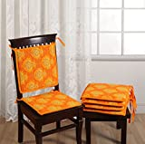 Swayam Printed Modern Cotton 2 Piece Chair Pad Set - 16'x16', Yellow