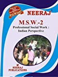 MSW2 Professional Social Work: Indian Perspectives IGNOU Help book guide by Expert Panel of Neeraj Publications (English Medium)