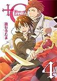 +C sword and cornett 4 (IDコミックス ZERO-SUMコミックス)