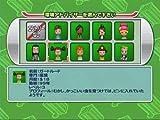Sim City Creator [Japan Import]