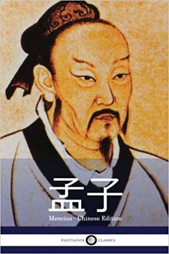 Book Mencius (Chinese Edition)
