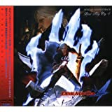 DEVIL MAY CRY4 SPECIAL SOUND TRACK