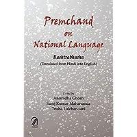 Premchand on National Language: Rashtrabhasha