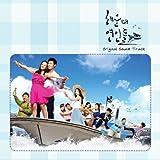[CD]海雲台(ヘウンデ)の恋人たち 韓国ドラマOST (KBS) (韓国盤)