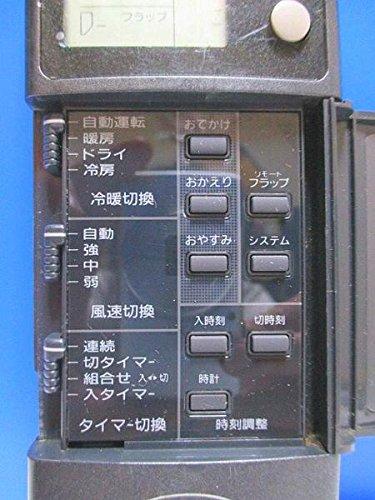 エアコンリモコン NER-VS25A(K)