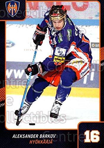 fan products of (CI) Aleksander Barkov Hockey Card 2013-14 Finnish Cardset (base) 138 Aleksander Barkov
