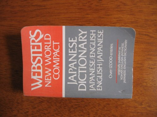 Webster's New World Compact Japanese Dictionary, Japanese / English, English / Japanese