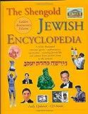 The Shengold Jewish Encyclopedia, , 0884003299