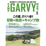 GARVY