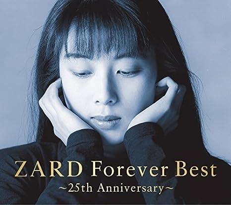 ZARD Forever Best~25th Anniversary~ CD