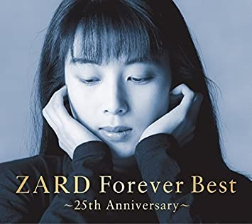 best 25th anniversary