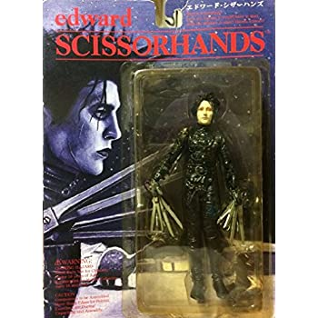 "Edward Scissorhands 6"" Action Figure"