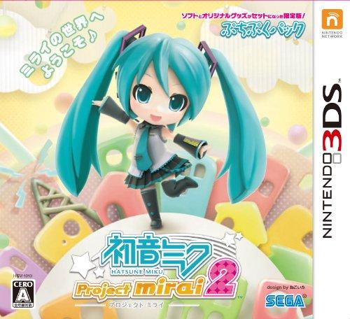 Hatsune Miku Project mirai 2 Puchipuku pack(JAPAN - Hatsune Miku Video Game