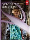 Premiere Elements 14 [PC/Mac Bundle]