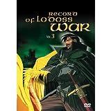 Record of Lodoss War, Vol. 3