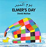 img - for Elmer's Day (English Arabic) (Elmer series) book / textbook / text book