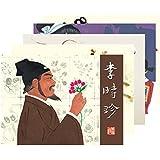 老连环画珍藏3(全5册)
