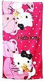Hello kitty Lovely Beach Towel 28' X 52' 100% cotton bath shower Pink