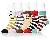 SEEYAN Kids Novelty Cute Cartoon Animals Cotton Ankle Baby Boys Girls Toddler Breathable Socks 5 Pairs (Striped Animal, 3-5)