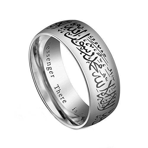 DABAIX-Unisex-8mm-Silver-Stainless-Steel-Shahada-Allah-Ring-Islamic-Moslem-Religious-Muslim-For-Silver-Rings