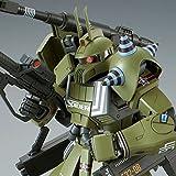 MG 機動戦士ガンダム MSV ザク・キャノン (イアン・グレーデン専用機) 1/100