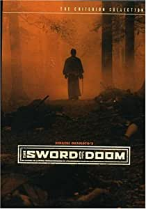 The Sword of Doom (The Criterion Collection)