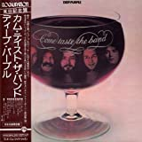 Come Taste the Band by Deep Purple (2006-05-02)