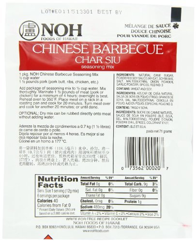 Noh Foods Mix Ssnng Chinese Bbq