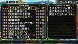 Starfish Elminage 3 -Ankoku no Shito to Taiyo no Kyuden- for PSP [Japan Import]