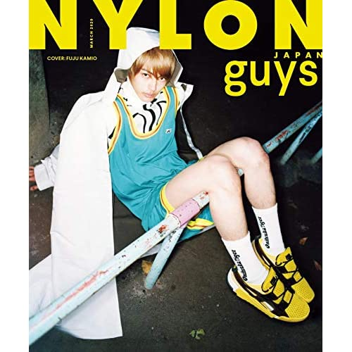 NYLON JAPAN guys 2020年3月号 表紙画像