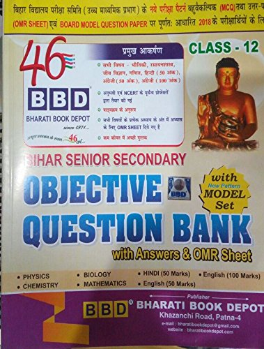 Buy BBD OBJECTIVE QUESATION BANK FOR 12TH CL;ASS Book Online at Low Prices  in India | BBD OBJECTIVE QUESATION BANK FOR 12TH CL;ASS Reviews & Ratings -  Amazon.in