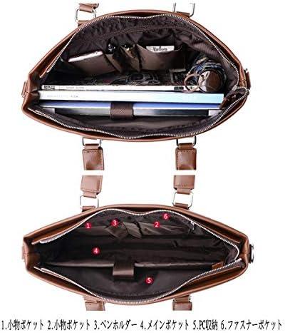 ビジネスバッグ メンズ 無地 本革 大容量 パソコンバッグ pu レザー 2WAY ショルダーバッグ ビジネス A4サイズ対応 ショルダーベルト付 ブリーフケース 出張 就活 通勤